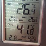 Thermometer bei knapp 42 Grad